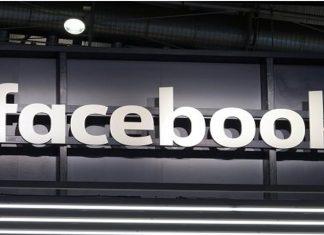 Parlamento Europeo exige cambios a Facebook